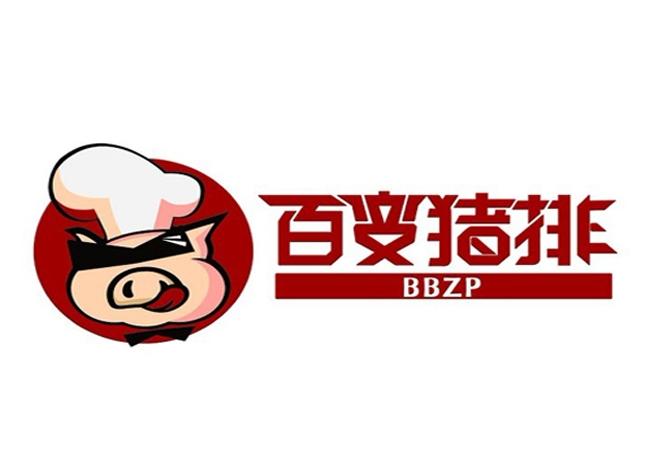 百变猪排BBZP